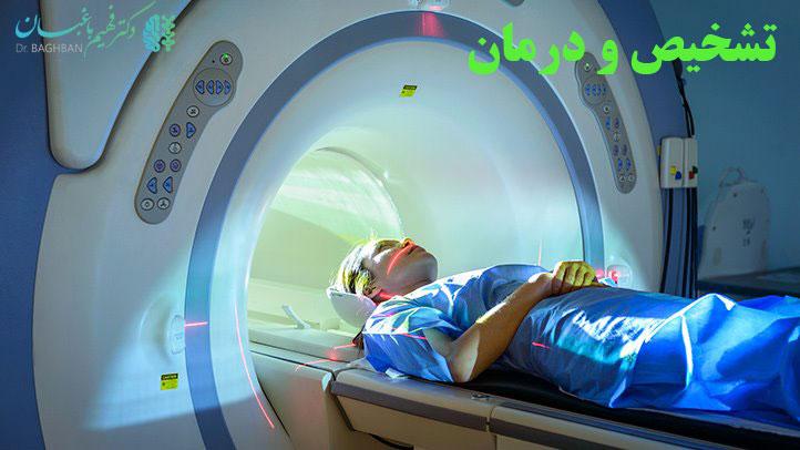 تشخیص ودرمان سکته مغز