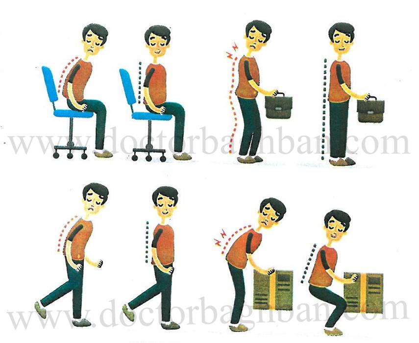 شیوه صحیح بلند کردن اشیا و نشستن روی صندلی