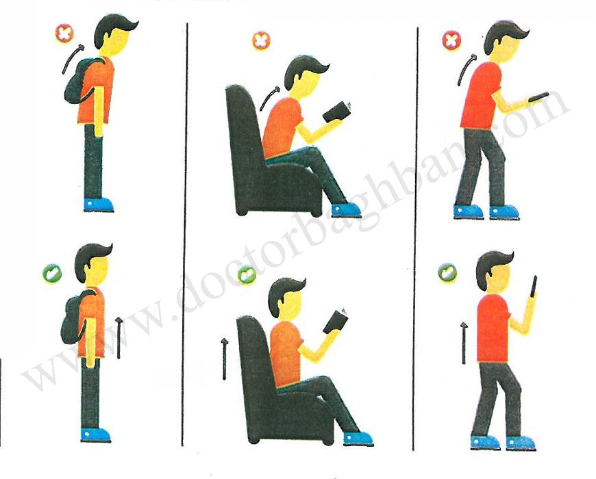 شیوه صحیح نشستن هنگام مطالعه
