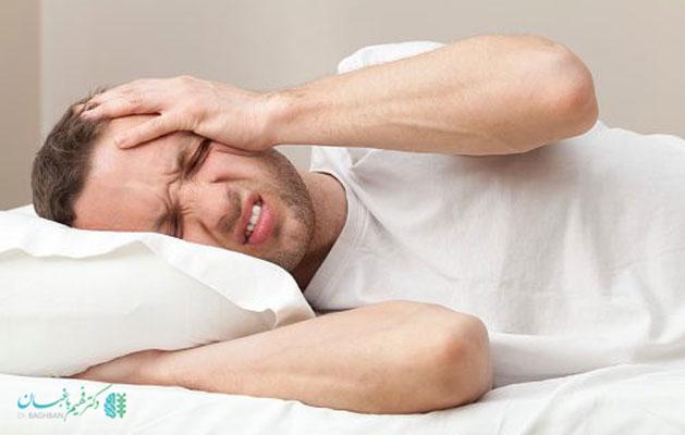 بررسی وضعیت خوابیدن