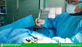 جراحی دکتر باغبان